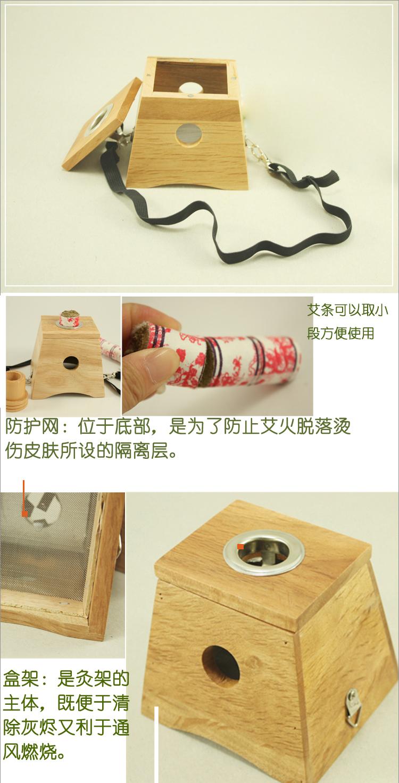 人体艺术桃色�_竹制单孔艾灸盒